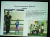 0009 Imágenes tomadas de la presentacion del proyecto Años  Mágicos de Nicaragua