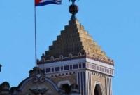 Flags for Havana New Year 9.jpg