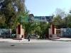 1-entrada-del-parque
