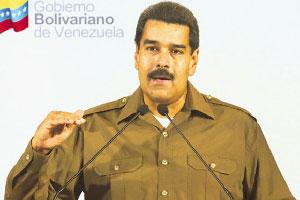 Nicolas Maduro.  Foto: cubadebate.cu