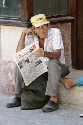 La Union de Periodistas de Cuba prefiere seguir divorciado de la población.