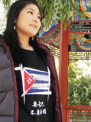 """Bu yao fēngsuǒ"". No al bloqueo, en chino."