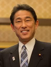 El canciller de Jaón, Fumio Kishida