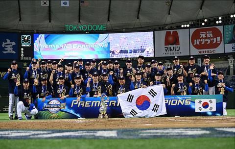 Corea_1