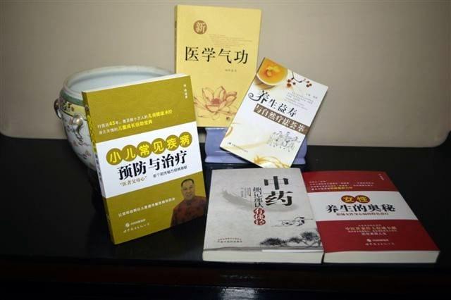 Libros del profesor Yang Feng