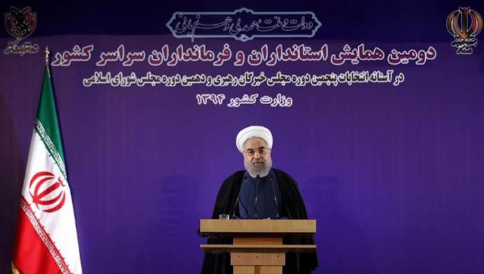 Hassan Rouhani, presidente de la República Islámica de Irán. Foto: Hispan TV