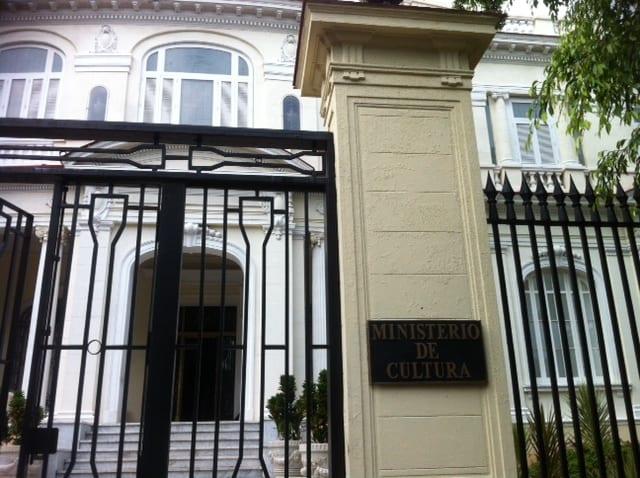 Entrada del Ministerio de Cultura