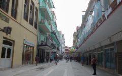 El Bulevar de San Rafael